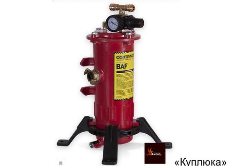 Фильтр BAF удаляет угарный (CO) и другие токсичные газы.