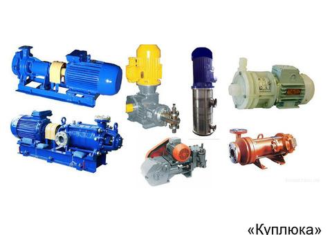 Насосы,электродвигатели промышленные в наличии