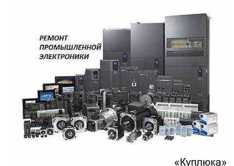 Ремонт промышленного оборудования в Твери