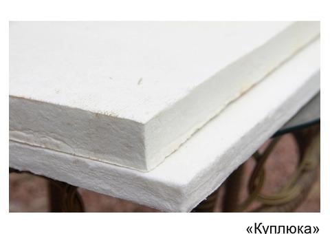 Плита огнеупорная теплоизоляционная Board K